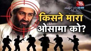 Download Vardaat: The man who killed Osama bin Laden (PT-3) Video