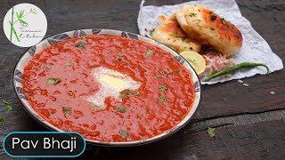 Download Pav Bhaji Recipe | Easy Pav Bhaji | Mumbai Pav Bhaji | Indian Street Food ~ The Terrace Kitchen Video