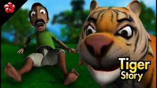 TIGER'S MARRIAGE ♥ Malayalam Cartoon for children from manjadi IV