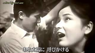 Download 倍賞千恵子 メドレー Video