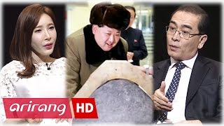 Download [Thae Yong-ho Special] Ep.2 - North Korea Caught in Diplomatic Deadlock Full Episode Video