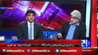 Download Has India beaten Pakistan in economy war? Watch this video Video