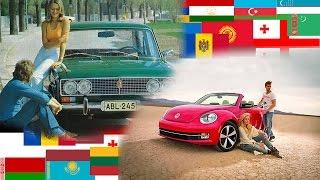 Download Страны бывшего СССР сегодня - Сравниваем Video