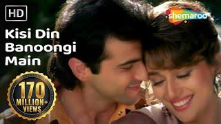 Download Kisi Din Banoongi Main - Raja Songs - Madhuri Dixit - Sanjay Kapoor - Udit Narayan - Alka Yagnik Video