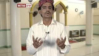 Download Ban Gai Baat Un Ka Karam Ho Gaya Shakh -e- Nakhly Tamanna Hari Ho Gai) Metro Tv Hafiz Zeeshan Memon Video