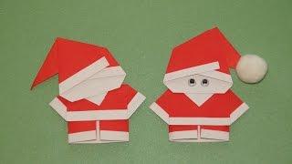 Download Basteln zu Weihnachten: Weihnachtsmann falten (Origami) Video