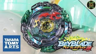 Download GUARDIAN KERBEUS Beyblade Burst GOD Random Layer Vol.6 Unboxing & Review! Video