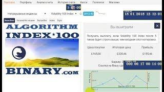 Download Algorithm Index * 100 Binary Video