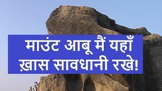 Download Top5 Abu |Tourist points and Honeymoon point | Achalgadh | Hill station of rajasthan | travel diary Video