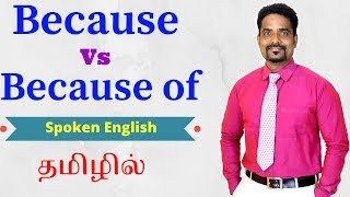 Download USAGE OF BECAUSE AND BECAUSE OF   SPOKEN ENGLISH LEARNING VIDEOS IN TAMIL Video