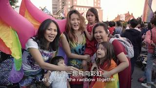 Download 1124為愛返鄉投票,兩好三壞,投出幸福未來! Video