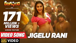 Download Jigelu Rani Full Video Song - Rangasthalam Video Songs | Ram Charan, Pooja Hegde Video