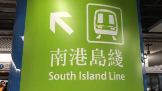 Download MTR South Island Line (南港島綫) to South Horizons (海怡半島) Video