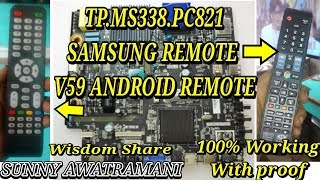 TP MS638 PC821 EMMC READ Free Download Video MP4 3GP M4A - TubeID Co