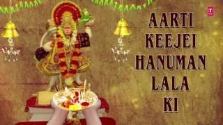 Download Aarti Keejie Hanuman Lala Ki I FULL VIDEO SONG I OM JAI JAGDISH HARE (AARTI SANGRAH) Video
