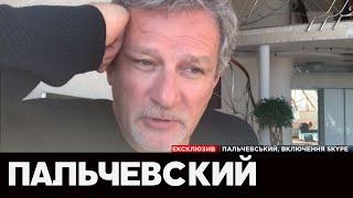 Download Пальчевский об увольнении главы ОП Богдана (NewsOne,11.02.20) Video