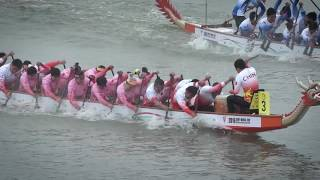 Download 2016 IDBF Dragon Boat World Cup Video