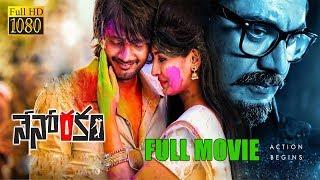 Download Sai Ram Shankar Latest Telugu Full Movie || Reshmi Menon || Sharath Kumar Video