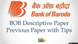 Download SBI PO , BOB Descriptive Paper - Previous paper with Tips Video