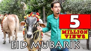 Download Bakra Eid Mubarik 2016 l Peshori vines Official Video