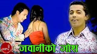 Download Jawani Ko Josh DIGI 0449463 by Kala Pangani and Khuman Adhikari Video