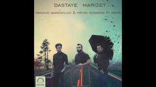 Download Masoud Sadeghloo & Mehdi Hosseini - ″Dastaye Marizet″ OFFICIAL AUDIO Video