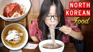 Download NORTH KOREAN NOODLES ▲ Pyongyang Naengmyeon Video