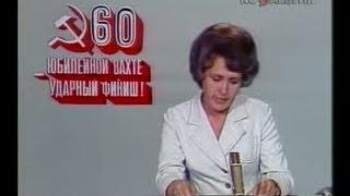 Download Программа Время от 07.10.1977 года. Video