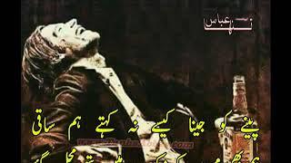 Download Tere Dil Se Nikal Gae - Urdu Poetry - Love Shayari - Tanha Abbas - Rj Athar - New Hindi Shayari Video