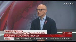 Download Intervija ar Danielu Pavļutu par valdības veidošanas procesu Video