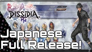 Download DISSIDIA FFNT! Japanese Release Gameplay Video