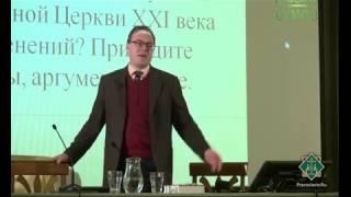 Download Лекции в Сретенской духовной семинарии. От 23 ноября Video