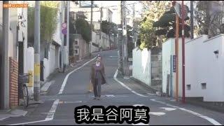 Download #404【谷阿莫】4分鐘看完愛上AV男優的電影《成年人的愛情故事》 Video