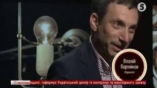Download Віталій Портніков - За Чай з Романом Чайкою // 23.11.2016 Video