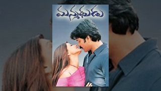 Download Manmadhudu Telugu Full Movie || Nagarjuna, Sonali Bendre, Anshu Video