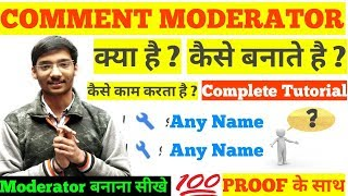 Download What is comment Moderator || in YouTube || in Hindi Video