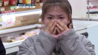 Download 탈북소녀 송이, 뉴욕에서 만난 고향 친구에 눈물이 왈칵?! Video