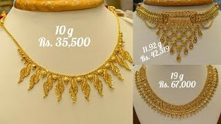 Download Latest gold necklaces designs with WEIGHT and PRICE Video