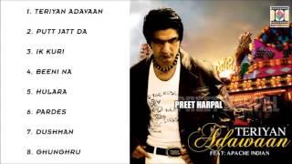 Download TERIYAN ADAVAAN - PREET HARPAL - FULL SONGS JUKEBOX Video