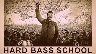 Download Hard Bass School | Школа Танцев Хардбаса (Album 2012) Video