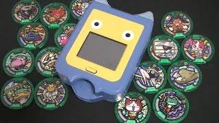 Download 요괴워치 패드 제로식 그린 요괴메달 장난감 Youkai Watch Toys Video