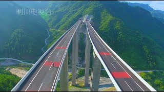 Download Lichuan to Wanzhou expressway opened today利万高速2017年12月26日通车 Video