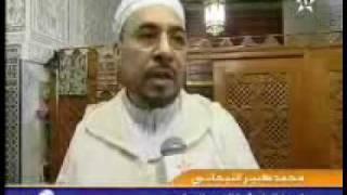 Download tarika tijaniya au maroc- Miloudiya à zewiya de fes- Video