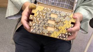 Download Japanese puzzle box 72steps with secret compartment Koyosegi 秘密箱72+1回仕掛け 小寄木 Video