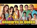 Download BHANGREY DI QUEEN (2016 FULL DRAMA) IFTIKHAR TAKHUR & KHUSHBOO BRAND NEW PAKISTANI STAGE DRAMA Video