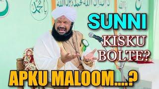 Download Sunni kisku bolte? New video of allama Ahmed naqshbandi sahab Video
