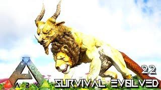 ARK: SURVIVAL EVOLVED: FIRE ALPHA WYVERN & NEW TAMES E26 !!! ( ARK