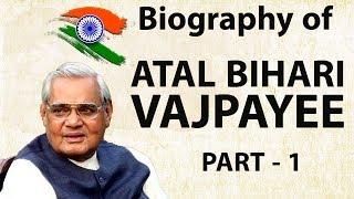 Download Biography of Atal Bihari Vajpayee Part 1 - भारत रत्न और पूर्व प्रधान मंत्री की जीवनी Video