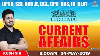 Download SBI PO Current Affairs 2019 In Hindi / English |THE HINDU | ALL EXAM CURRENT AFFAIRS | 24th May | Video