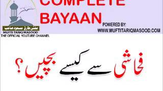 Download Fahaashi Se Kesay Bachain - Mufti Tariq Masood Video